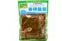 Buy Wei Jute Spicy & Hot Salted Vegetables - 8.04oz