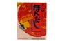 Buy Aji No Moto Hon-Dashi (Bonito Fish Soup Stock) - 5.28oz