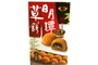 Buy Royal Family Mochi/Yomogi with Molasses  - 7.9oz