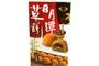 Buy Yomogi Mochi with Molasses (15-ct)  - 7.9oz