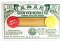 Buy Chinese Style Dry Noodle (Thin) - 5lb