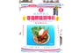 Buy Po Lo Ku Mushroom Seasoning -  17.11oz