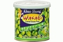 Green Peas (Wasabi Coated) - 9.9oz
