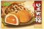 Buy Japanese Style Mochi (Peanut) - 7.41oz