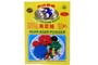 Buy Swallow Globe Agar Agar Powder (Chocolate) - 1oz