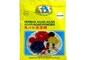 Buy Swallow Globe Agar-Agar Powder (Clear Jelly Powder) - 1oz