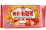 Buy I MEI Strawberry Puff - 2.3oz