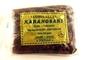 Buy Karangsari Sambal Pecel Pedas (Peanut Salad Dressing Spicy) - 7.05oz