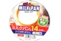Buy Daiso Small Pan - 5.5inches (14cm)