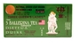 Buy Natural Green Leaf Brand 3 Ballerina Tea Three Queens Ladies Dieters Drink (Extra Strength / 18-ct) - 1.88oz