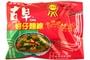 Buy Go Cha Dried Thin Noodle - 10.5oz