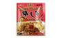 Buy S & B Spaghetti Sauce (Japanese Plum Flavor) - 1.88oz