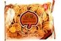 Buy Umbrella Cookie (Gateau Feuilletes) - 7oz