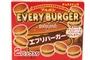 Buy Bourbon Every Burger - 2.32oz