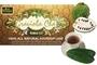 Buy Kaya Graviola Cha (100% All  Natural Pure Soursop Tea / 25-ct)