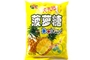Buy Hong Yuan Pinneapple Candy (Dakeyi/50-ct) - 13oz