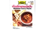 Buy Curry Paste (Masman Curry) - 1.76oz
