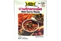 Buy Lobo Curry Paste (Red Curry) - 1.76oz