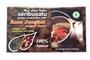 Buy Nasi Liwet Instan Rasa Jengkol (Jengkol Flavor Instant Cooked Rice 1001) - 8.8oz