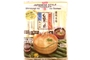 Buy Shirasagi No Ito Somen (Japanese Styles Noodles) - 25.39oz