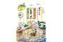 Buy Shirosagi No Ito Hiyamugi Toa (Japanese Style Noodle) - 25.39oz