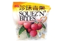 Buy Sheng Xiang Zhen Delicious Fruity Snack (Lychee Flavor) - 9.8oz