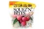 Buy Delicious Fruity Snack (Lychee Flavor) - 46.5oz