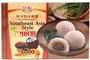 Buy Southeast Asia Style Mochi (Mochi Dong Nam A) - 7.4oz