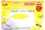 Buy Instant Honeyed Chrysanthemum Drink - 6.4oz