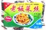 Buy Preserved Mustard Stems (Sesame Oil) - 2.5oz