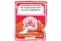 Buy Sing Kung Corp Vietnamese Duck Pot Mix (Gia Vi Lau Vit Nau Chao) - 2oz