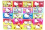 Buy Sanrio Hello Kitty Bubble Gum - 12.7oz