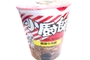 Buy Instant Noodles Cup (Spicy Beef Flavor) - 2.2oz
