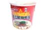 Buy Nouilles Instantanees Au Gout Tom Yum De Crevettes (Instant Noodles Shrimp Tom Yum Flavour) - 2.3oz