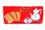 Buy De Ruiters Speculaas Molens (Windmill Cookies) - 8.82oz