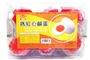 Cooked Salted Duck Egg (6-ct) - 13.12oz