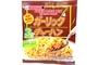 Buy Nagatanien Fried Rice Mix (Roasted Garlic Flavor) - 0.84oz