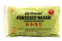 Buy Kinjirushi Powdered Wasabi (Powdered Horseradish) - 35.3zo