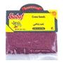 Buy Shahi Seeds (Cress Seeds) - 0.5oz