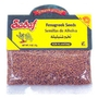 Buy Sadaf Shanbellileh Seed (Fenugreek Seeds) - 2oz