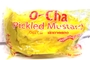Buy Pickled Mustard without Leave (Dua Cai) - 10.5oz