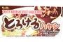 Buy S & B Tasty Hayashi Rice Sauce Mix - 5.6oz
