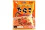 Buy S & B Spaghetti Sauce Tarako (Code Roe) - 1.69oz