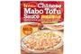 Buy House Chinese Mabo Tofu Sauce (Medium Hot) - 5.29oz