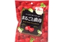 Buy Kasugai Candy Rich (Strawberry Flavor) - 2.4oz