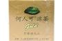 Buy Ho Yan Hor Herbal Supplement (Herbal Tea) - 2.1oz