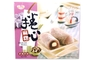 Buy Mochi Roll (Taro Milk Flavor) - 10.5oz
