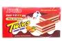 Buy Apollo Bolu Lapis Rasa Susu & Coklat (Twins Layer Cake Milk & Cocoa Flavor) - 5.07oz