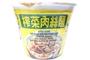 Buy Little Cook Chef Nouille Prime TVP Porc Et Tige De Moutarde (Pork And Mustard Stew Premium Noodle) - 6.0oz