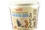Buy Sanukiya Udon (Fresh Japanese Style Instant Udon) - 7.85oz